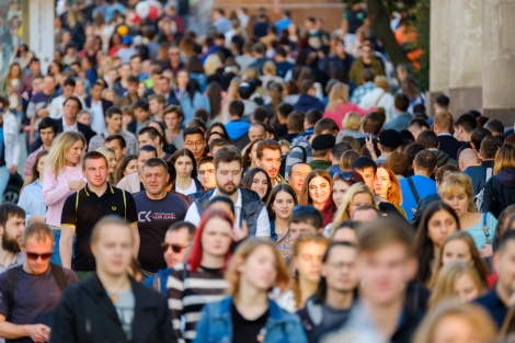 Moscow, Russia - September 9, 2017: Crowd of people walking on t