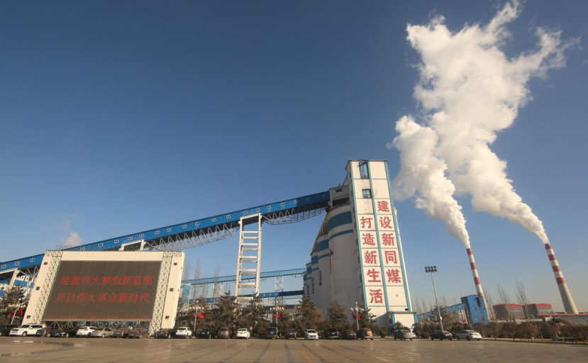 coal-powered-electric-power-plant-industrial-facility-Datong-Shanxi-Province-1024x633